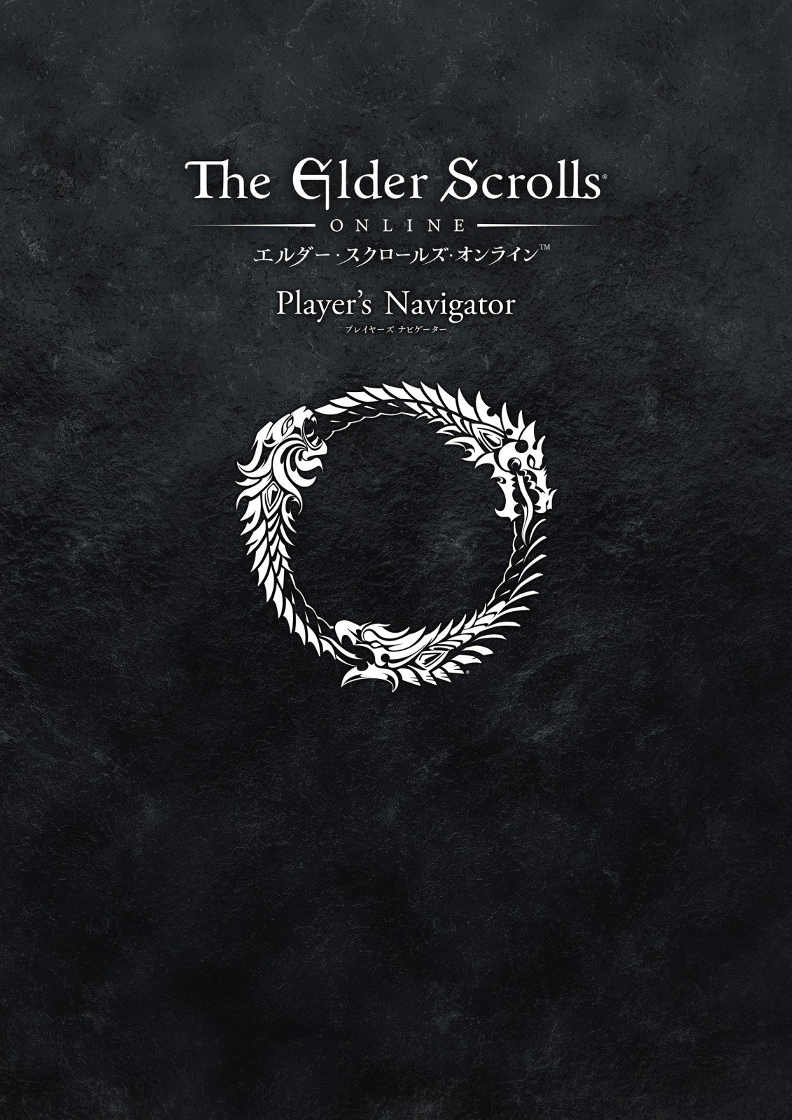Elder Scrolls Online, The: Player's Navigator