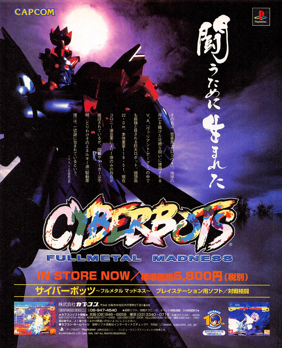 cyberbots ps1