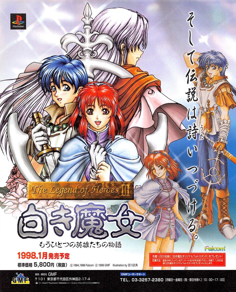 Legend of Heroes III, The: Shiroki Majo - Mouhitotsu no Eiyuutachi no Monogatari (Japan)