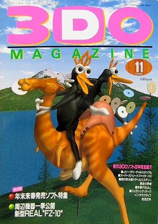 3DO Magazine Issue 04 November 1994