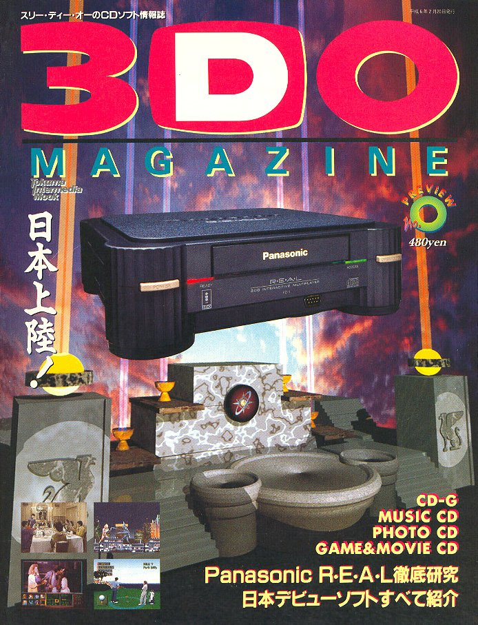3DO Magazine Issue 00 February 1994