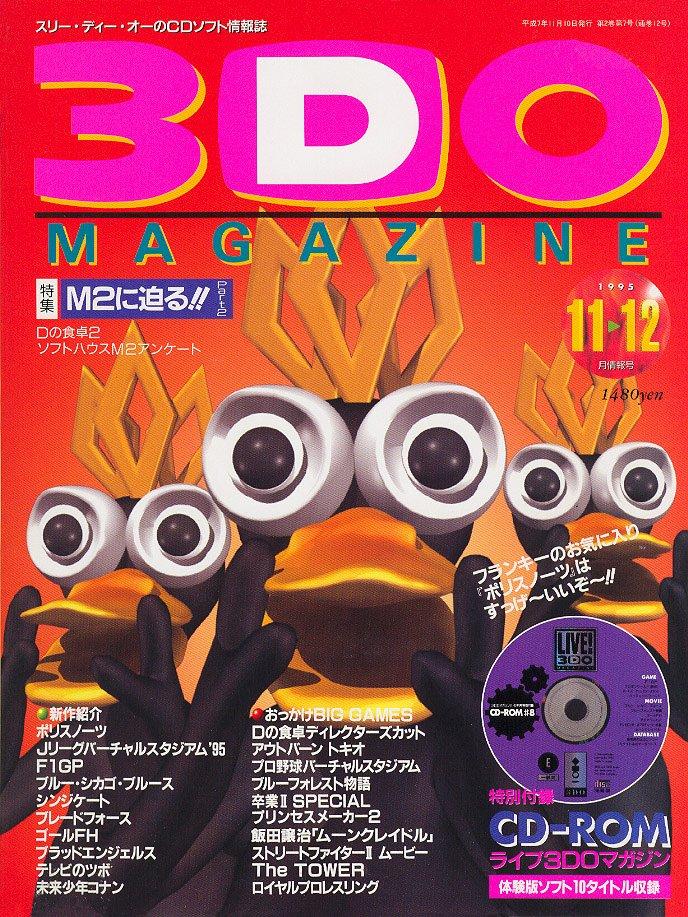 3DO Magazine Issue 12 November-December 1995