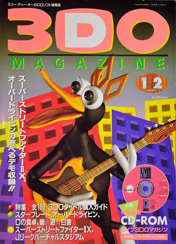 3DO Magazine Issue 06 January-February 1995