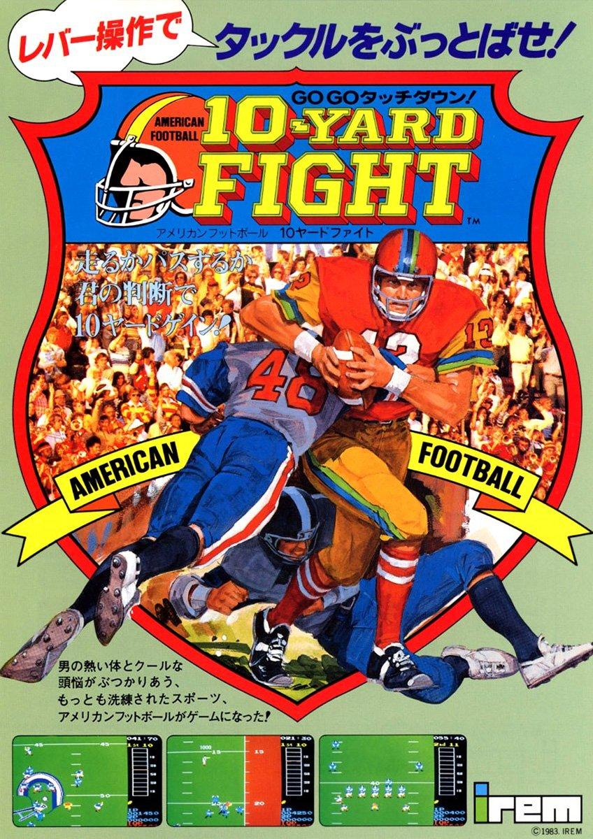 10 Yard Fight (1983) (JP)