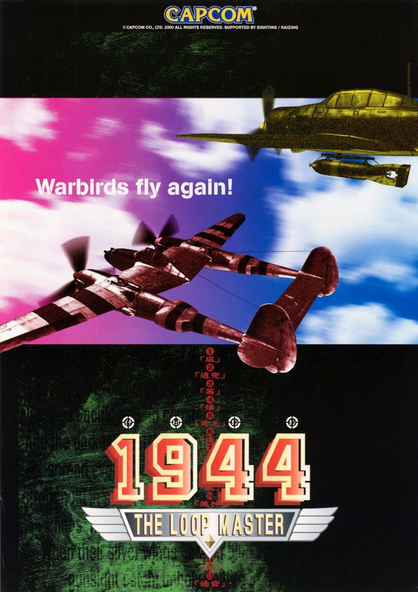 1944: The Loop Master (2000) (JP)