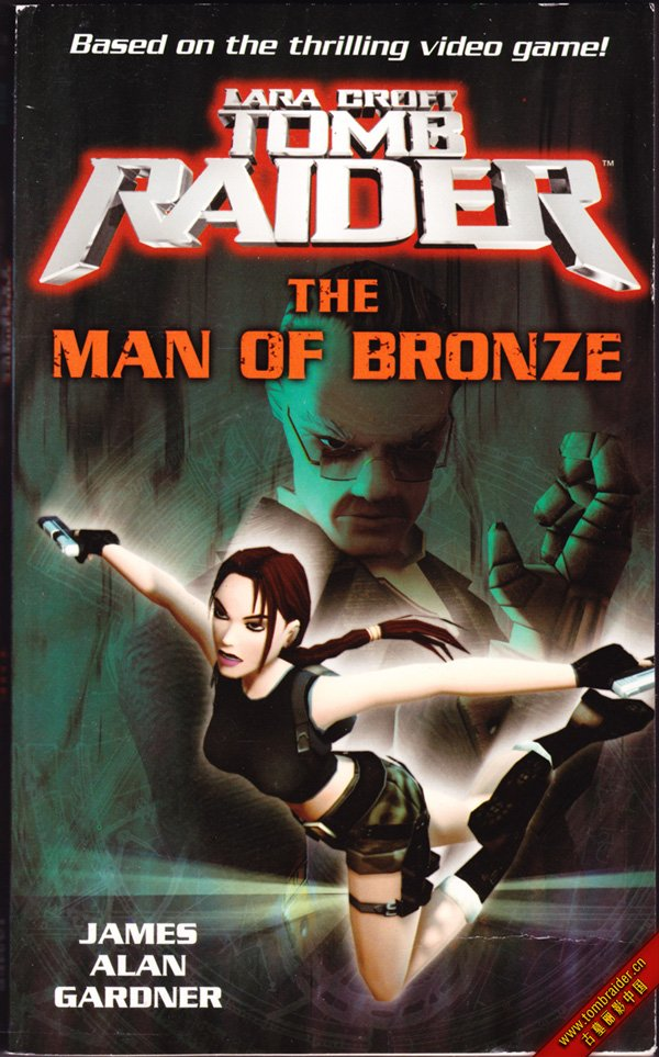 Tomb Raider: The Man Of Bronze (December 2004)