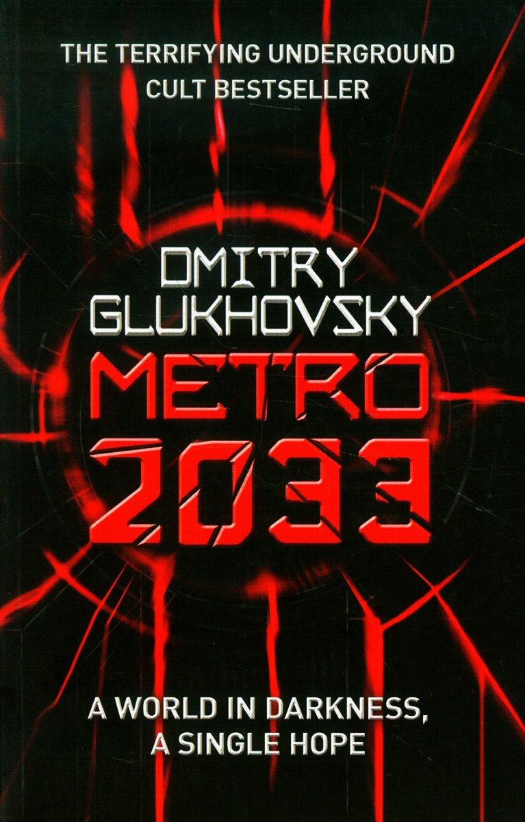 Metro 2033 (hardcover) (March 2010 -English edition)
