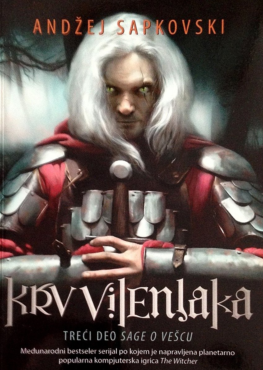 The Witcher: Blood Of Elves (Serbian edition)