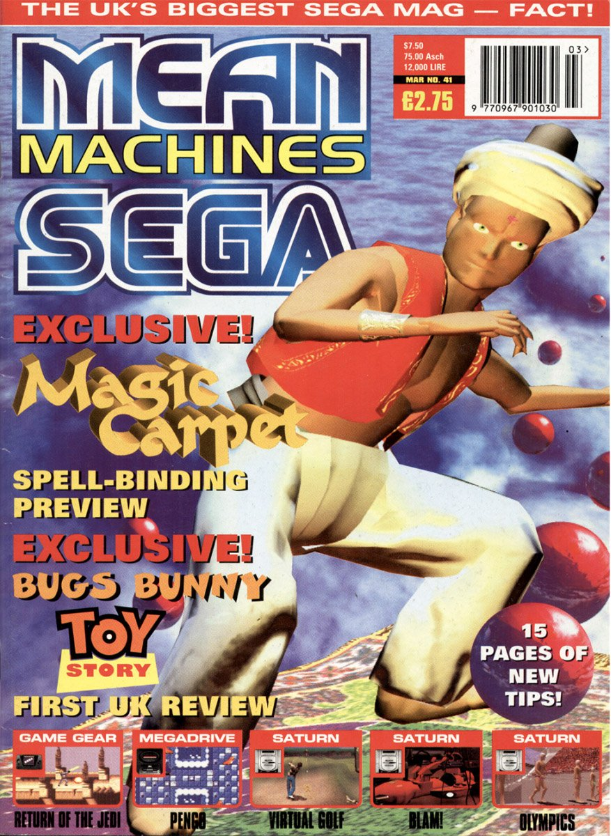 Mean Machines Sega Issue 41 (March 1996)