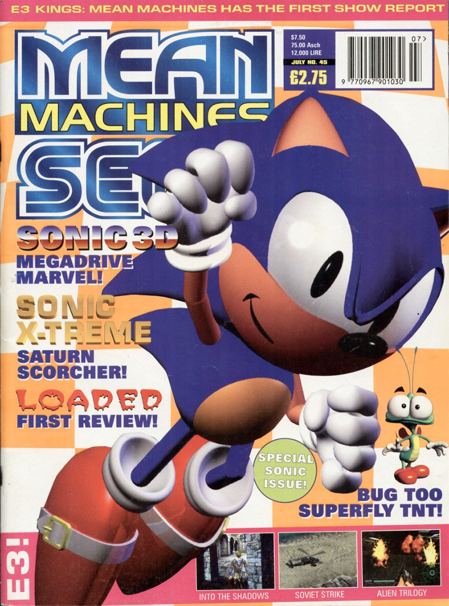 Mean Machines Sega Issue 45 (July 1996)