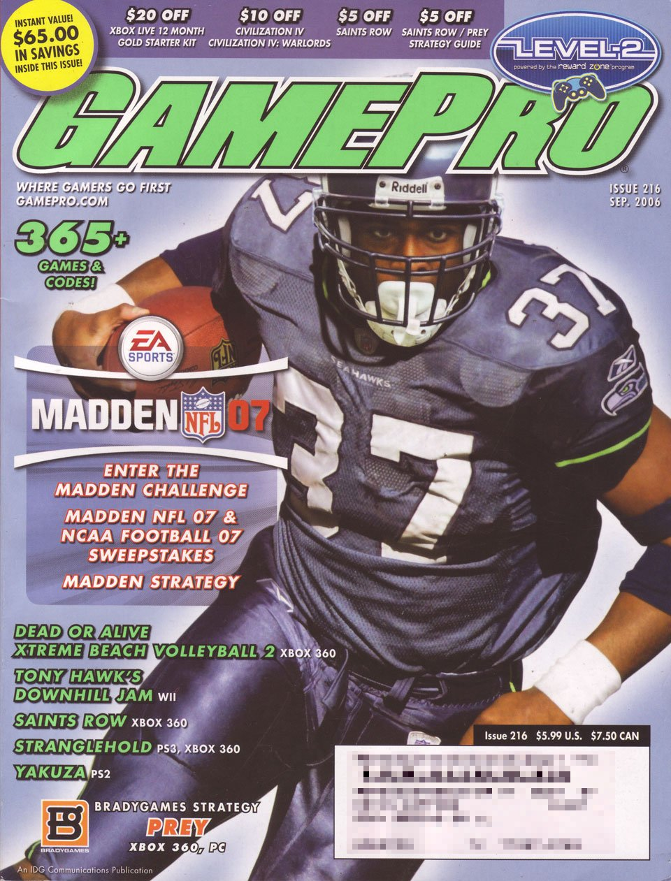 GamePro Issue 216 September 2006 (Subscribers Cover)