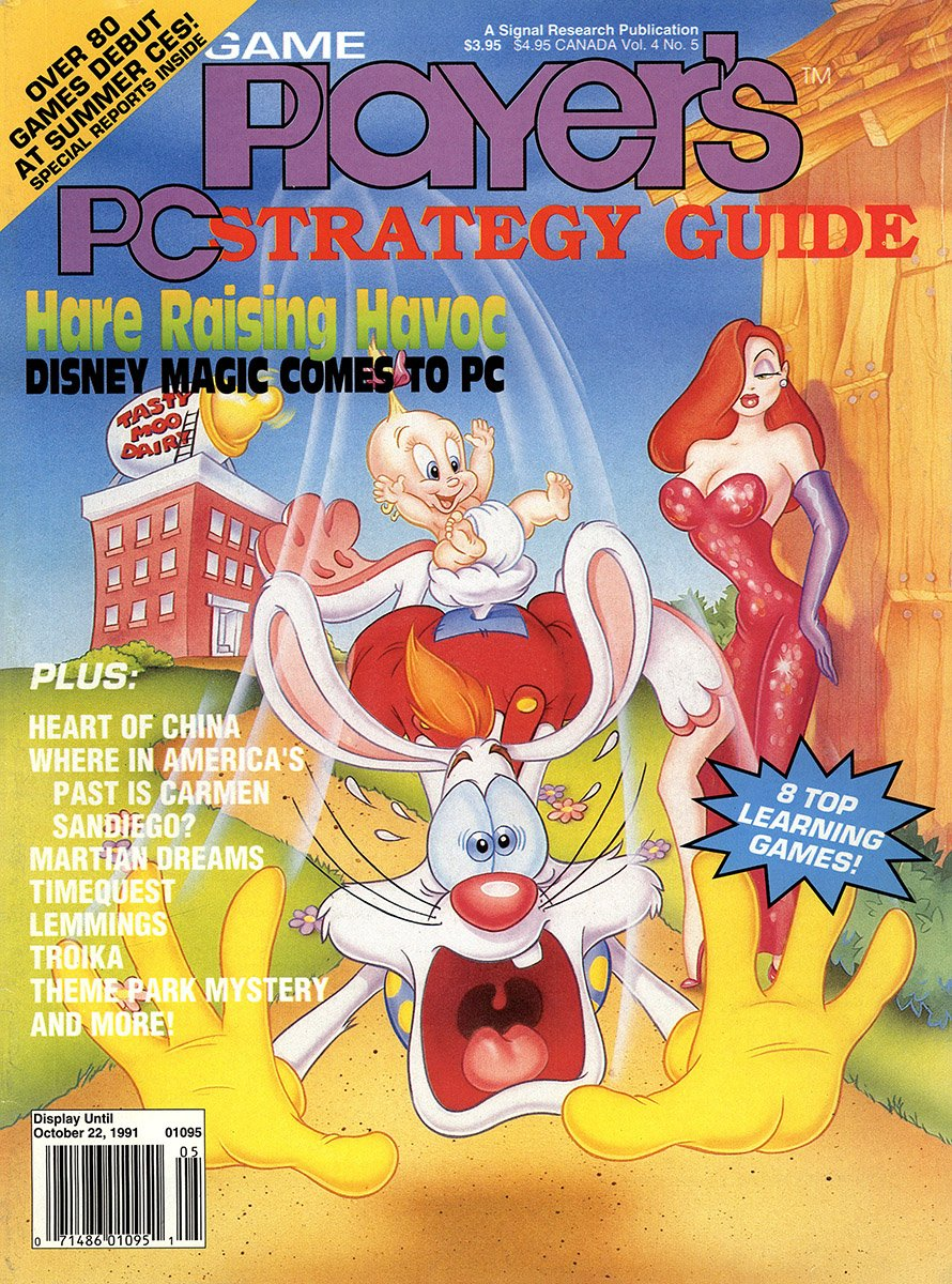 Game Player's PC Strategy Guide Vol 4 No 5 Sep/Oct 1991 cover