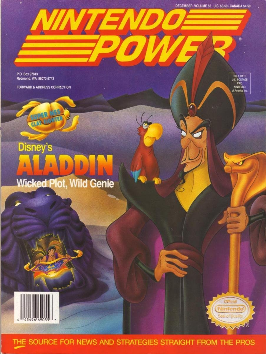 Nintendo Power Issue 055 (December 1993)
