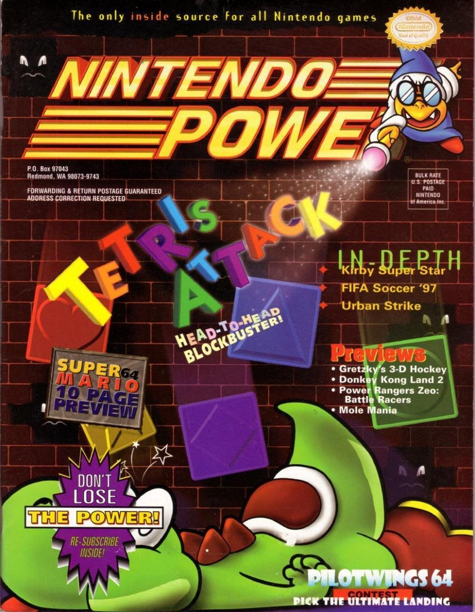 Nintendo Power Issue 087 (August 1996)