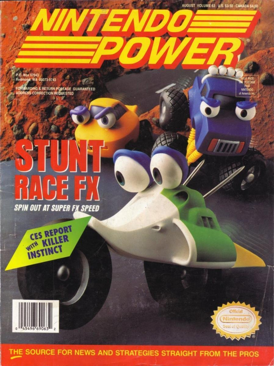 Nintendo Power Issue 063 (August 1994)