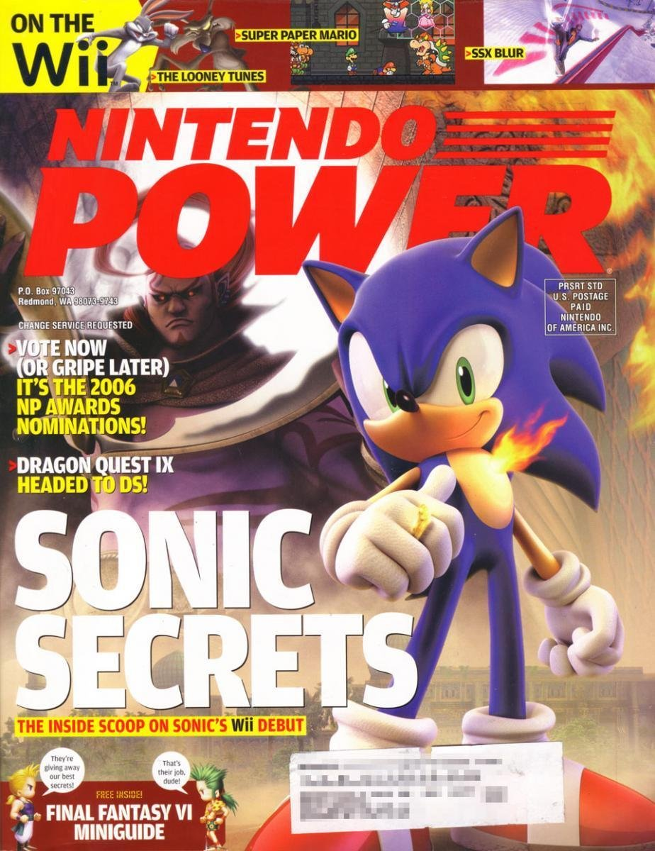 Nintendo Power Issue 213 (March 2007)