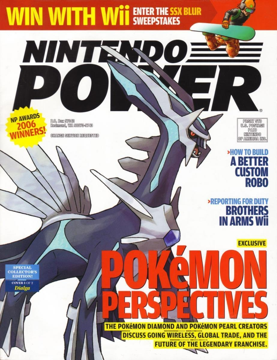 Nintendo Power Issue 215 (May 2007) (cover a)