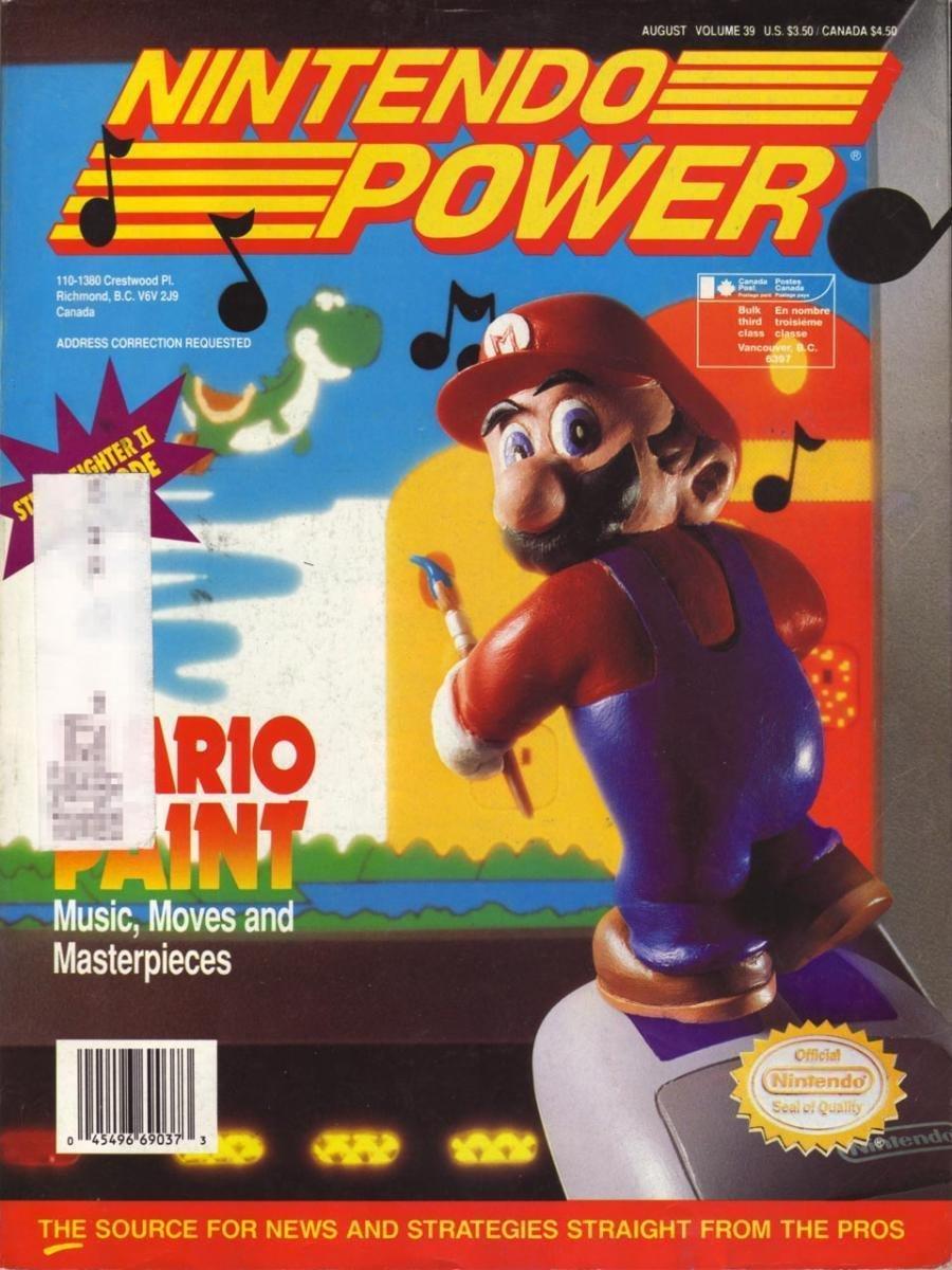 Nintendo Power Issue 039 (August 1992)