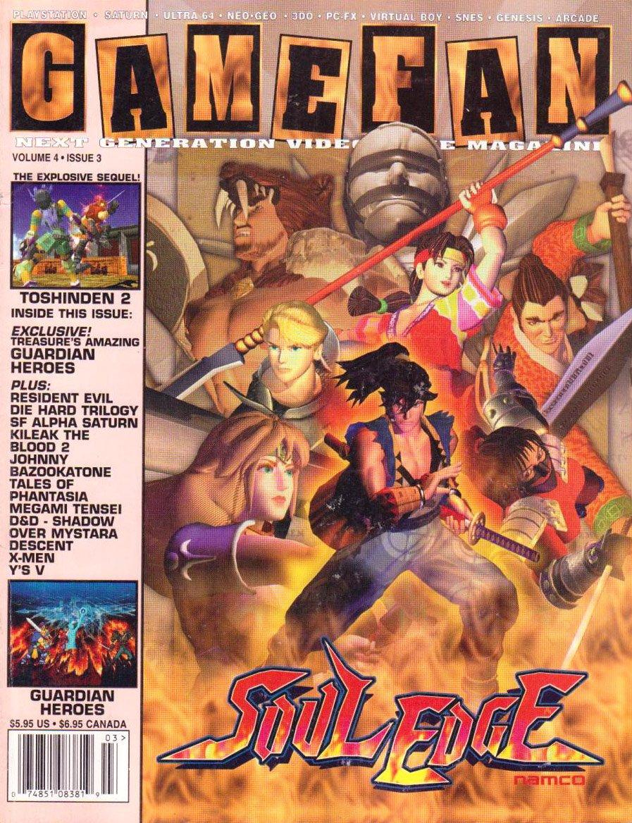 Gamefan Issue 39 March 1996 (Volume 4 Issue 3)