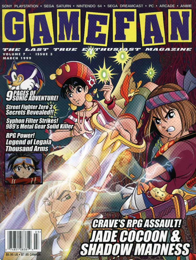 Gamefan Issue 67 March 1999 (Volume 7 Issue 3)