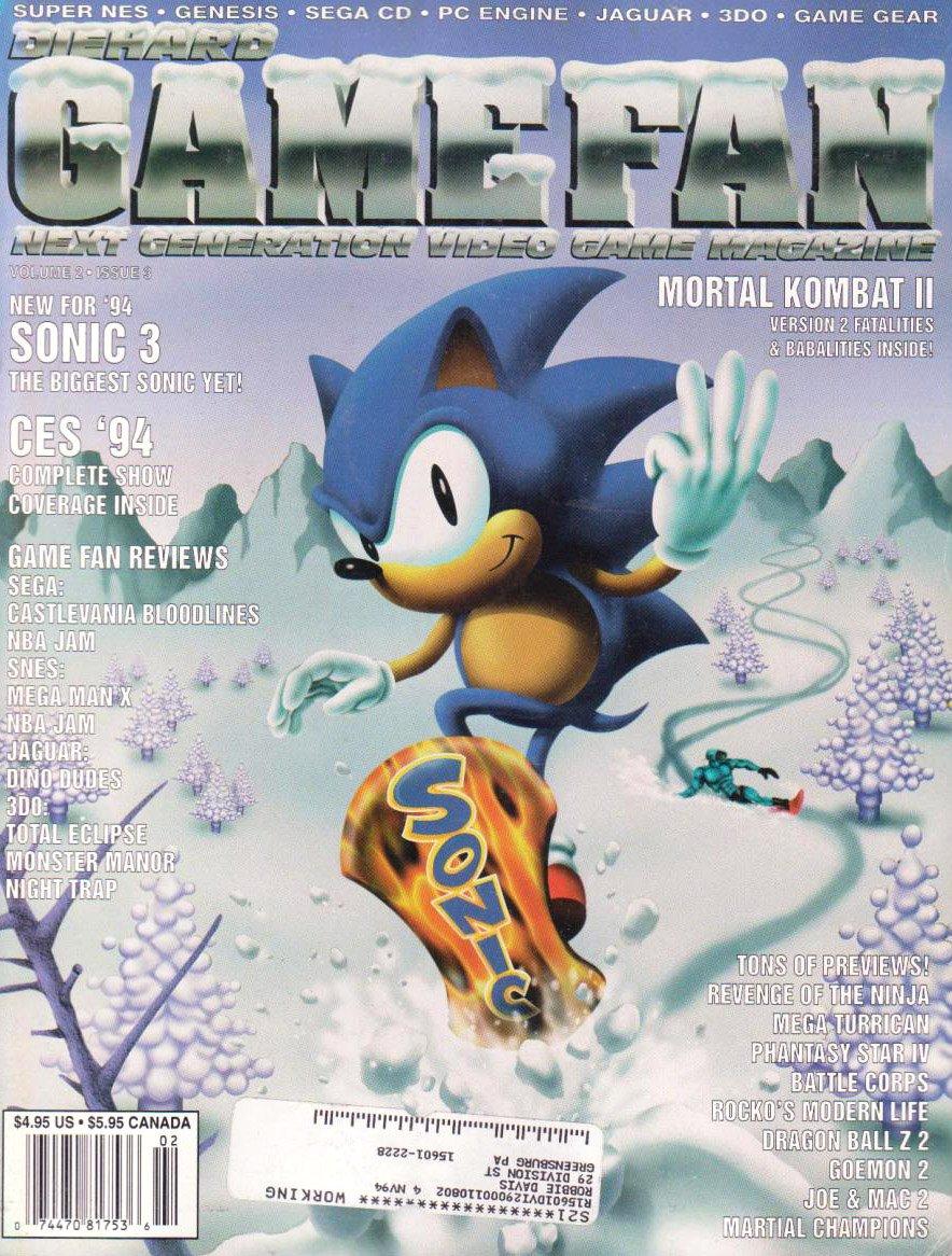 Gamefan Issue 15 February 1994 (Volume 2 Issue 3)