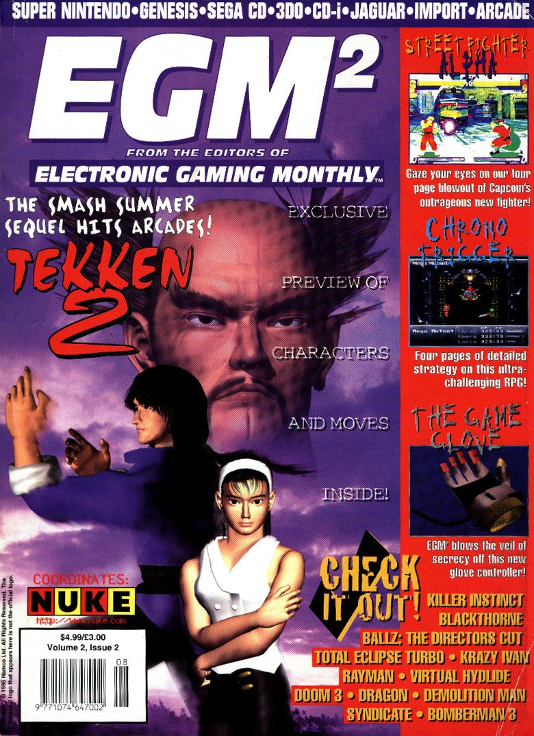 EGM2 Issue 14 (August 1995)