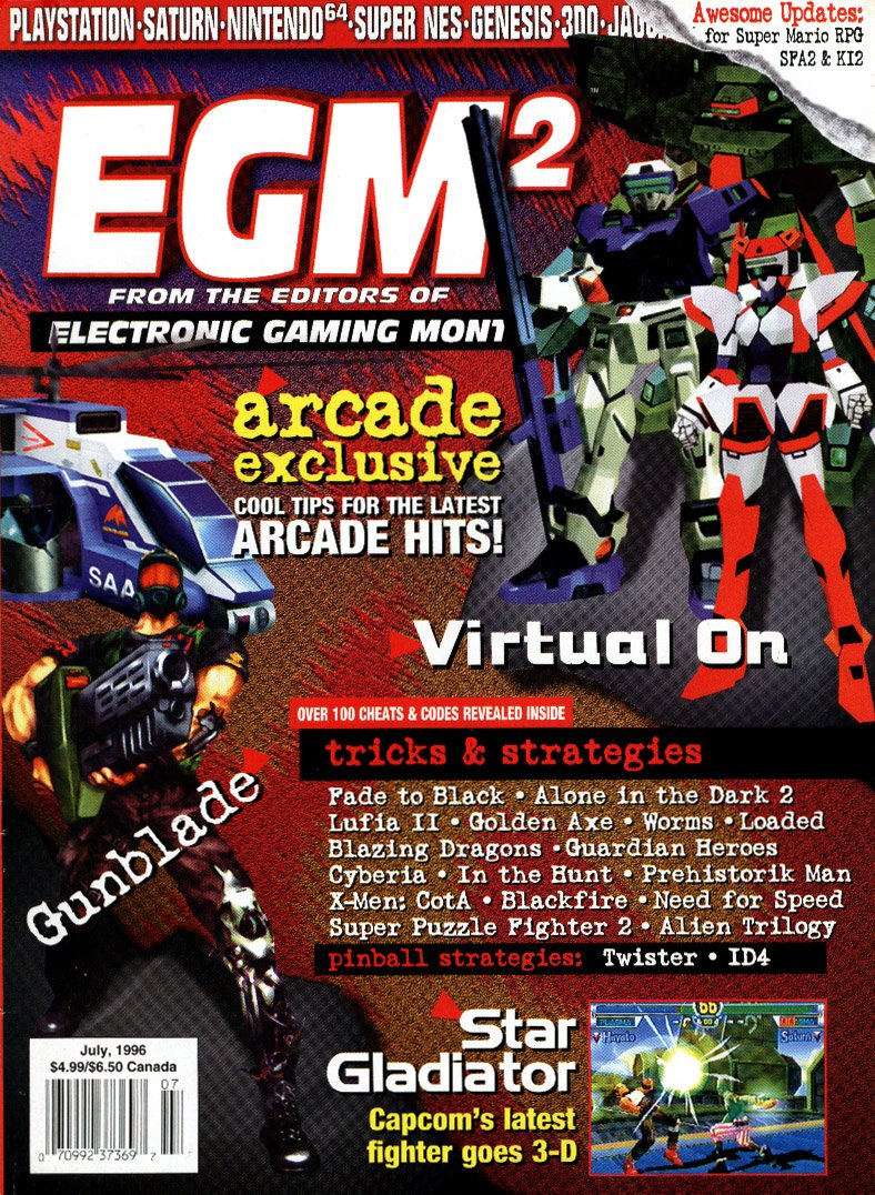 EGM2 Issue 25 (July 1996)