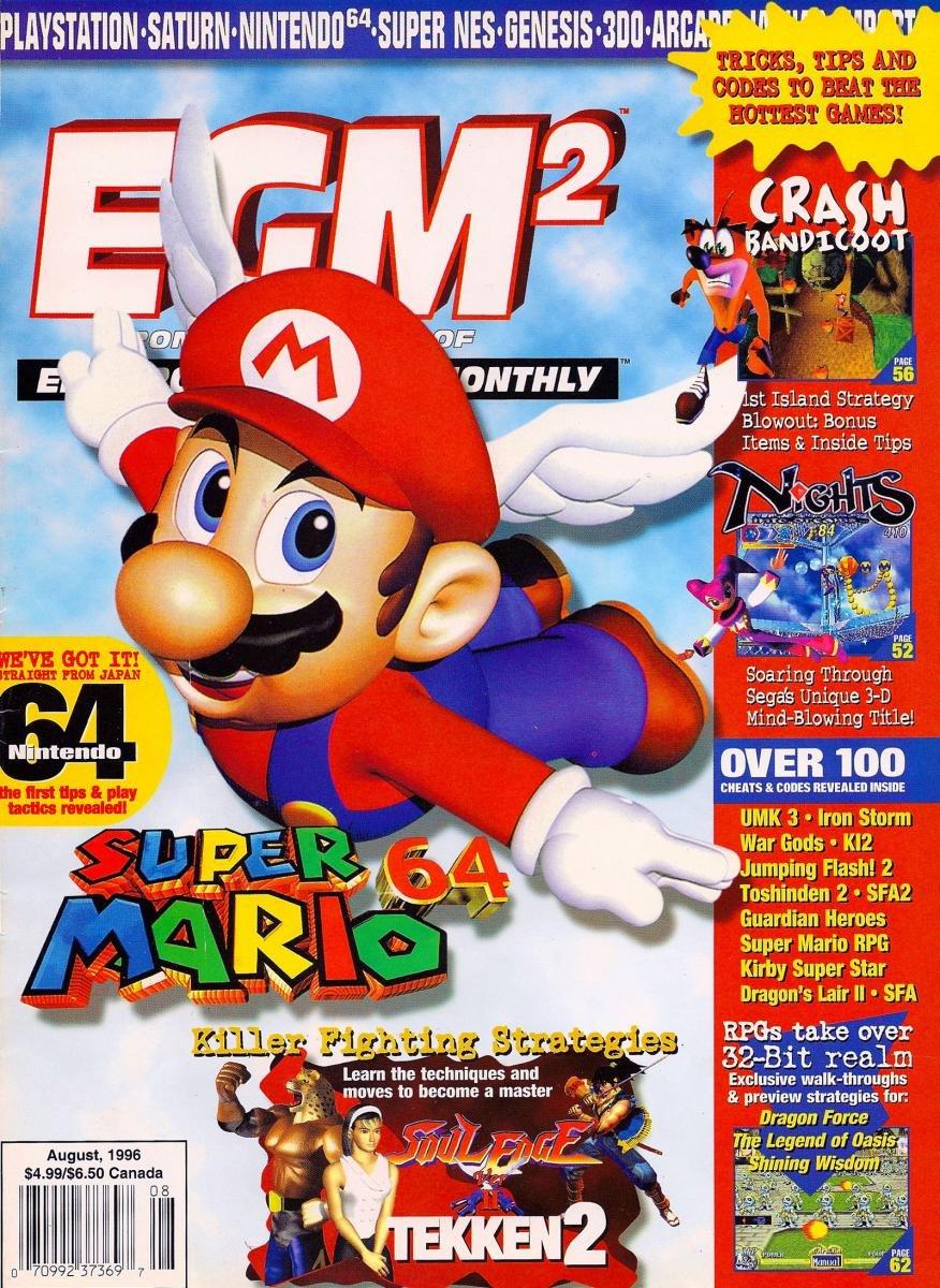 EGM2 Issue 26 (August 1996)