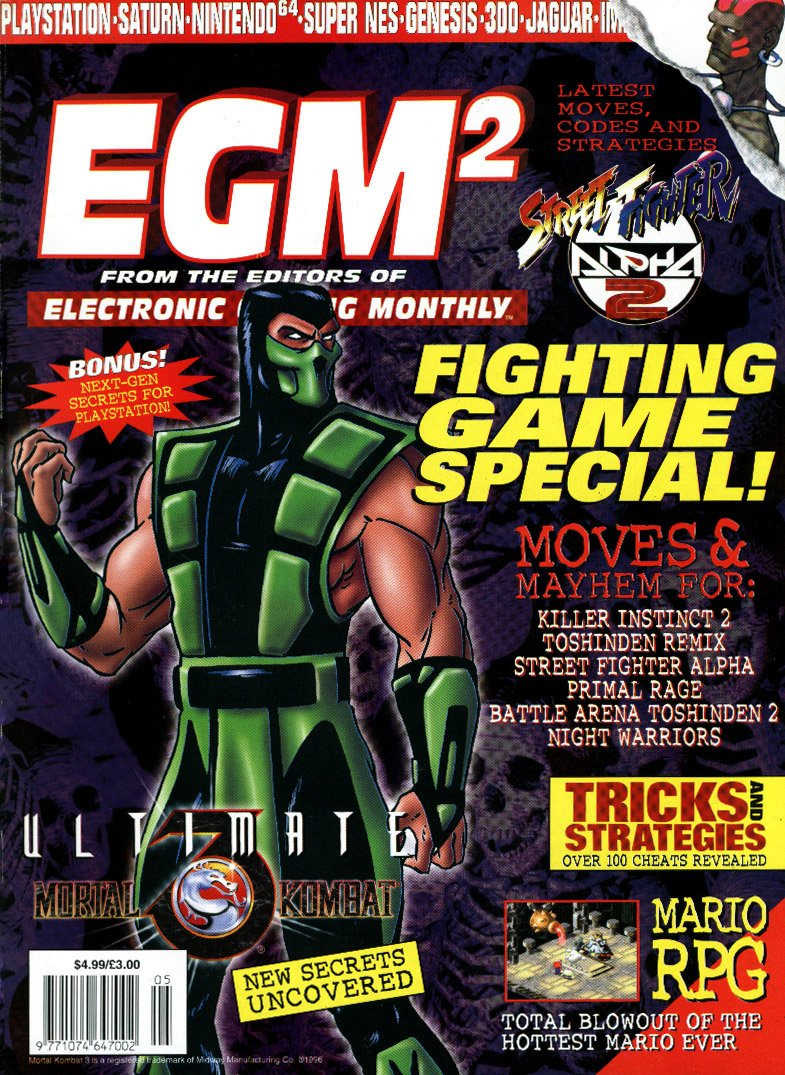 EGM2 Issue 23 (May 1996)