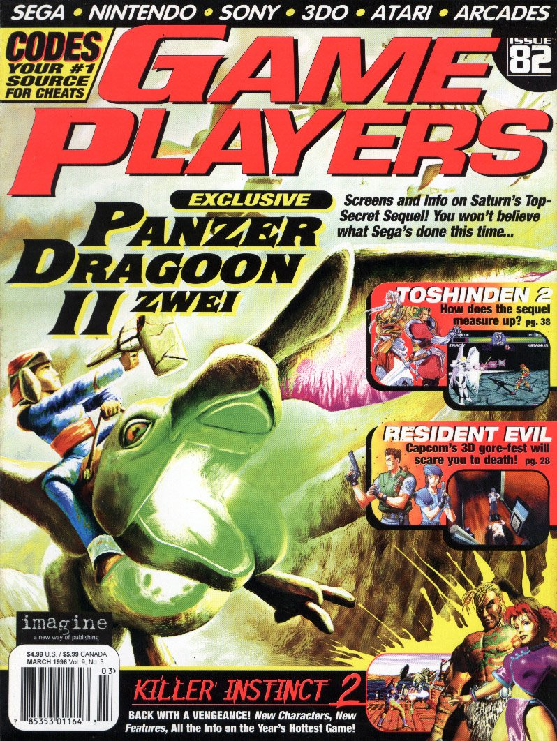 Game Players Issue 082 March 1996