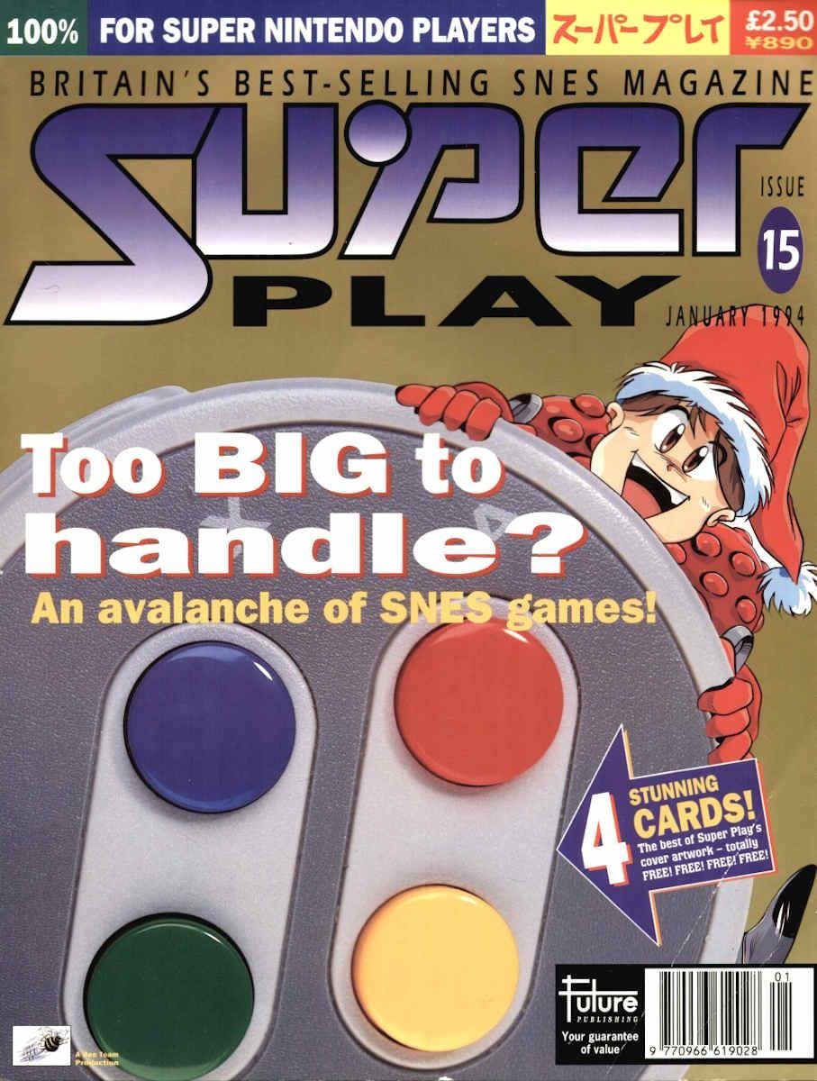 Super Play Issue 15 (January 1994)