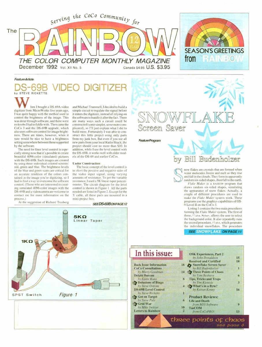 Rainbow [ 1992 12  ]