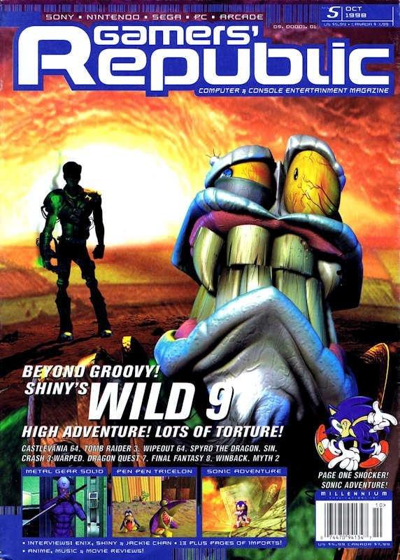 Gamers Republic Issue 005
