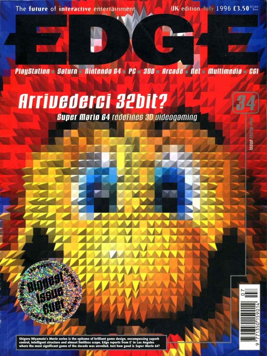 Edge 034 (July 1996)
