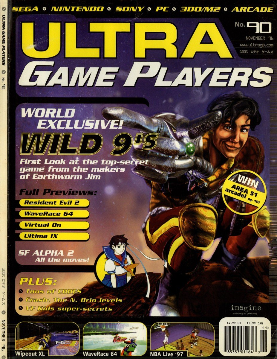 Ultra Game Players Issue 090 (November 1996)