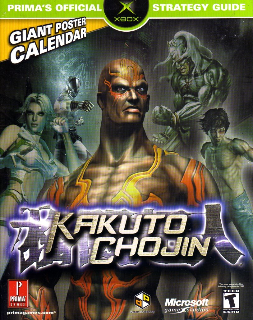 Kakuto Chojin Official Strategy Guide