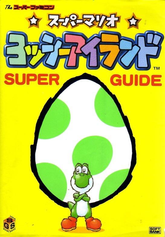 Super Mario World Yoshi's Island Super Guide