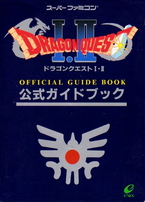 Dragon Quest I & II Official Guide Book