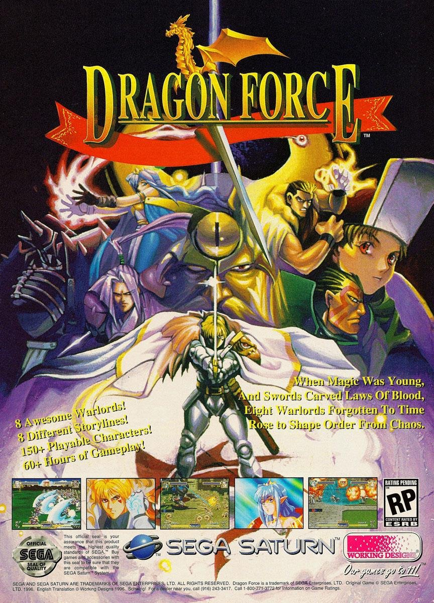 Dragon Force.jpg
