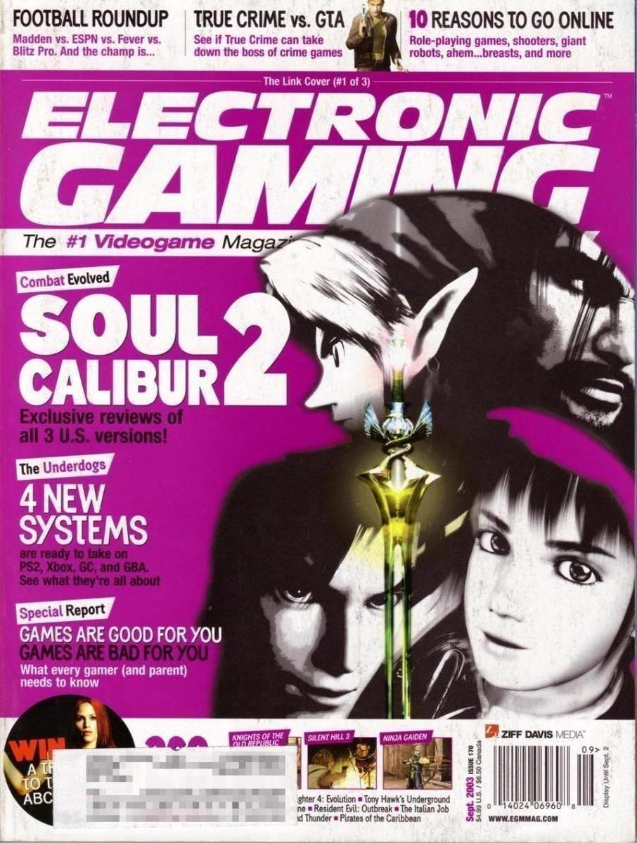 EGM 170 Sep 2003 cover 1