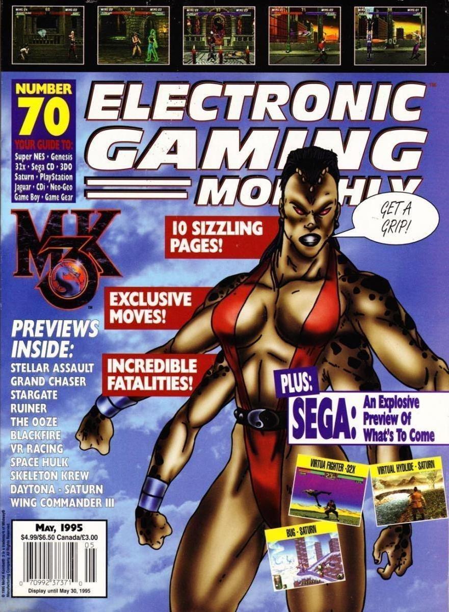EGM 070 May 1995