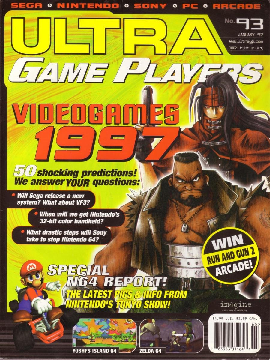 Ultra Game Players Issue 093 (January 1997)