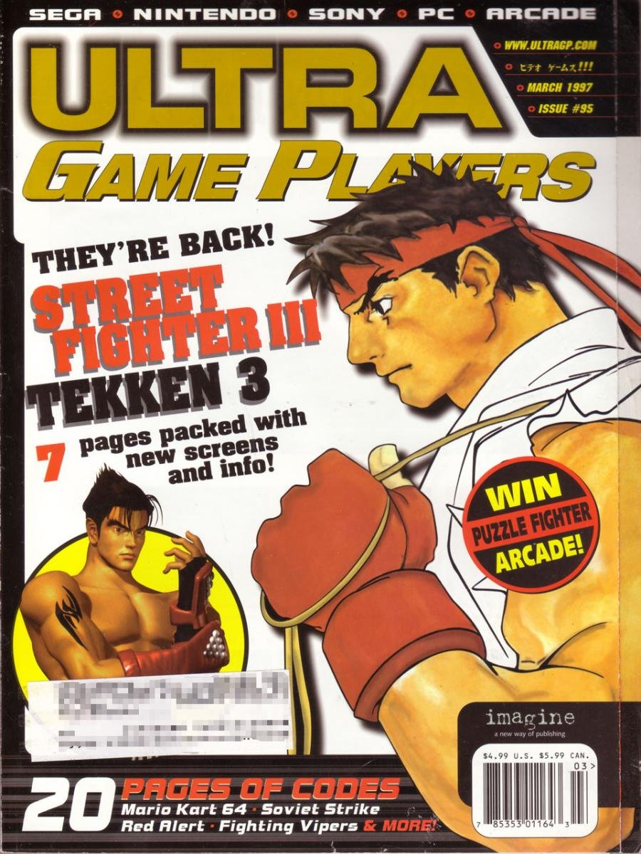 Ultra Game Players Issue 095 (March 1997)