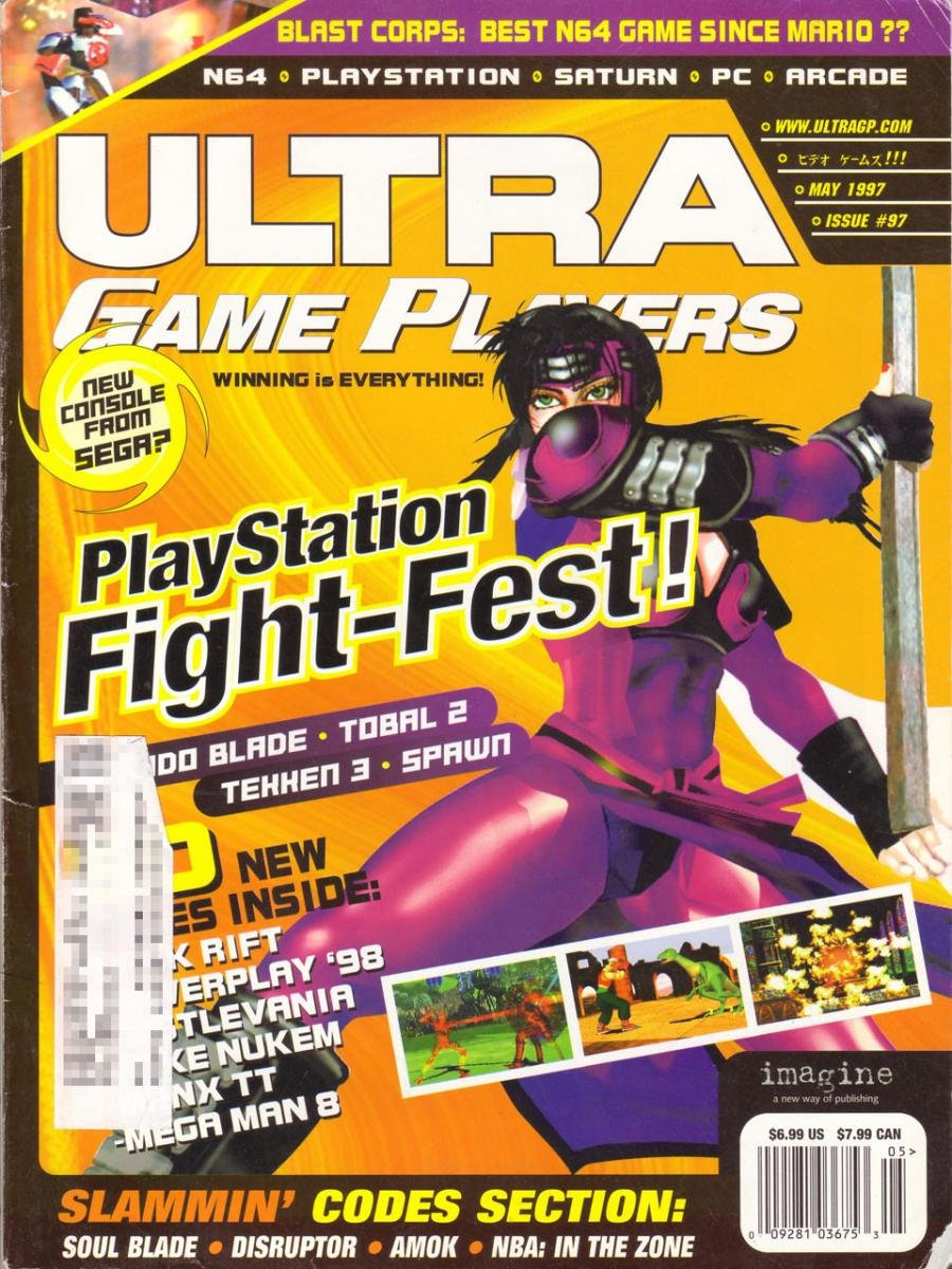 Ultra Game Players Issue 097 (May 1997)
