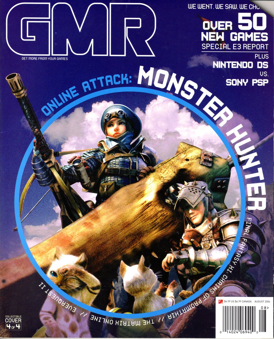 GMR Issue 19 August 2004 cover 4