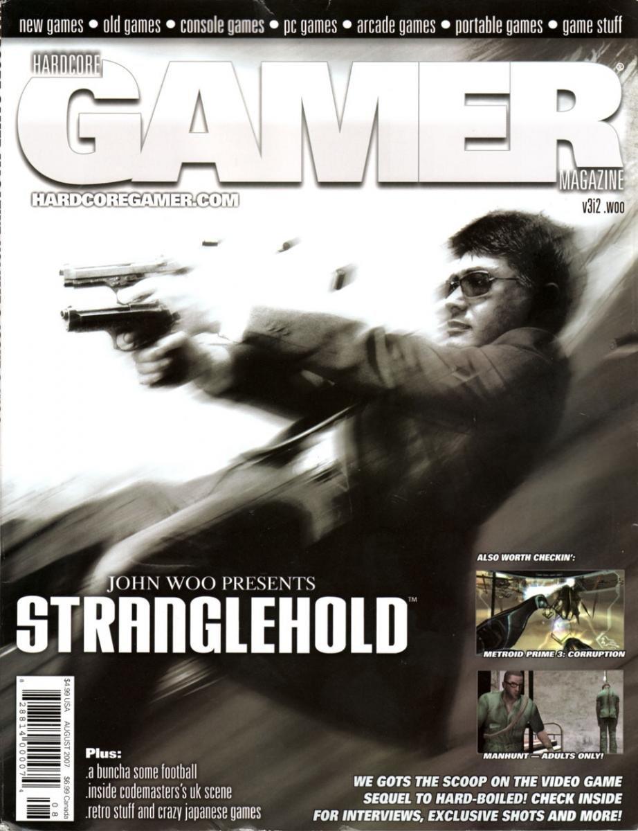 Hardcore Gamer Issue 26 August 2007