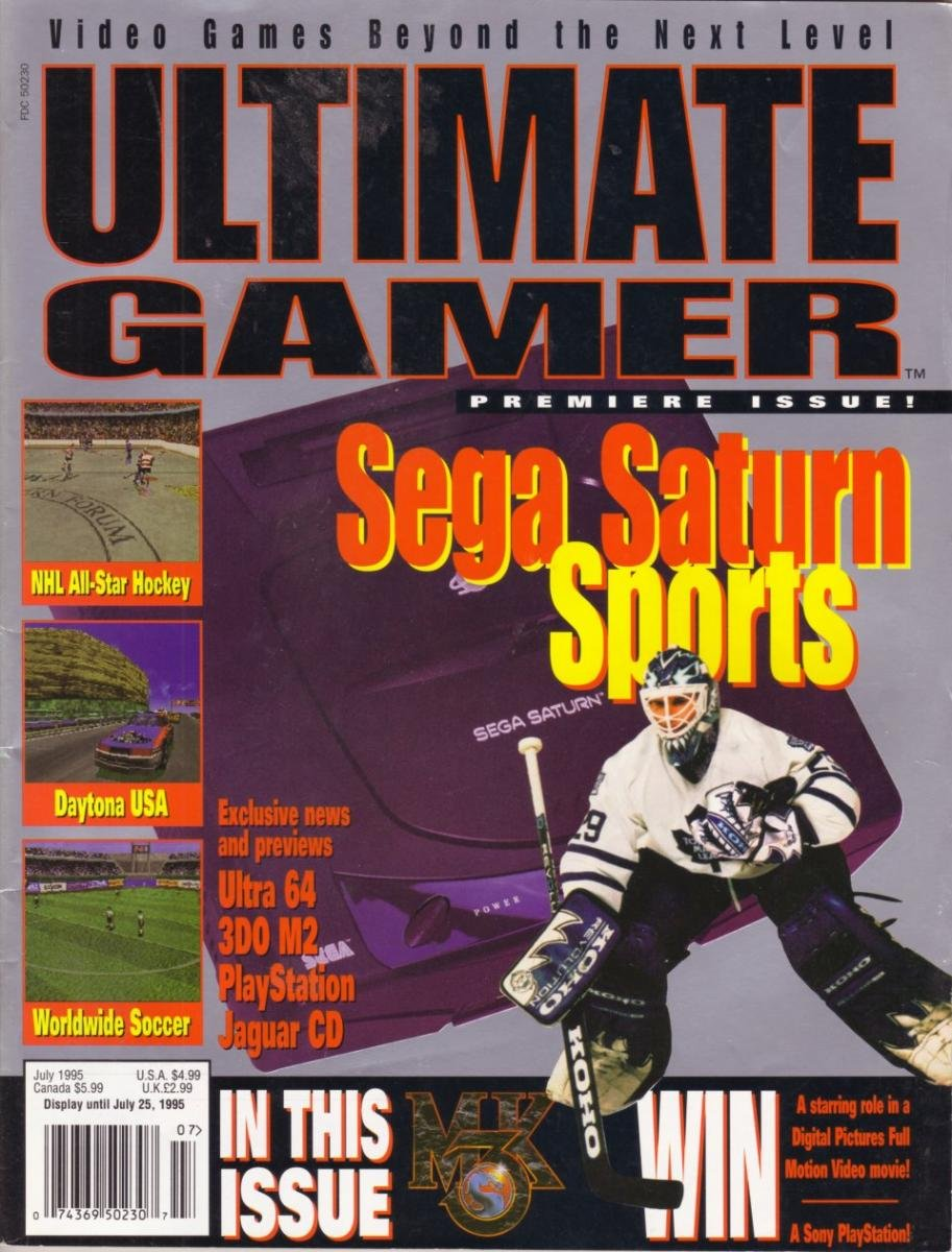 Ultimate Gamer Issue 1 (July 1995)