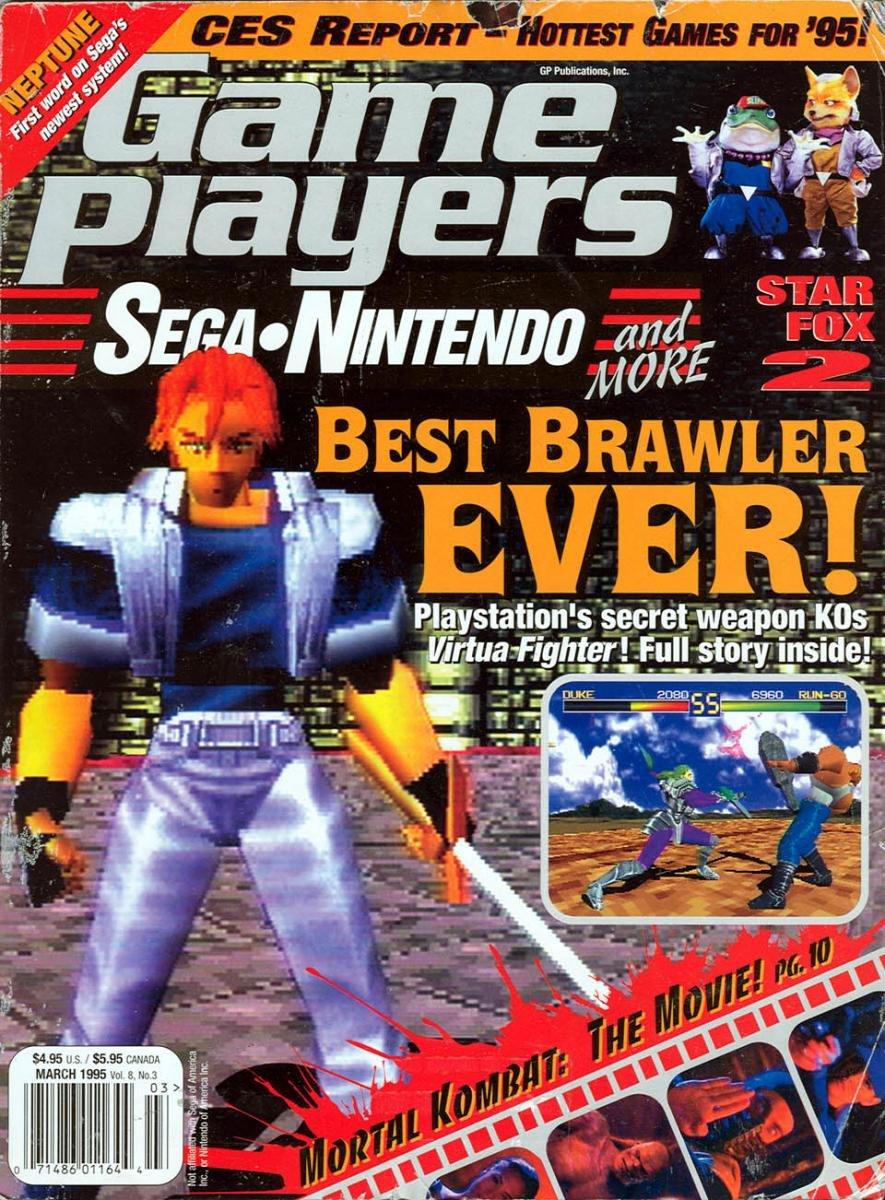 Game Players Issue 069 March 1995