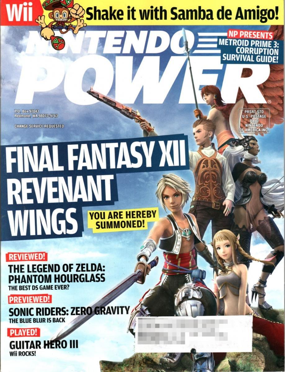 Nintendo Power Issue 221 (November 2007)