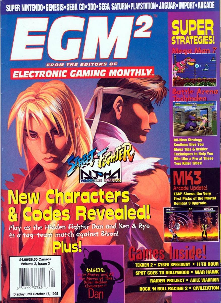 EGM2 Issue 15 (September 1995)